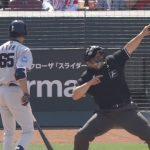 【プロ野球】誤審の多い審判やジェスチャーが面白い審判を紹介!